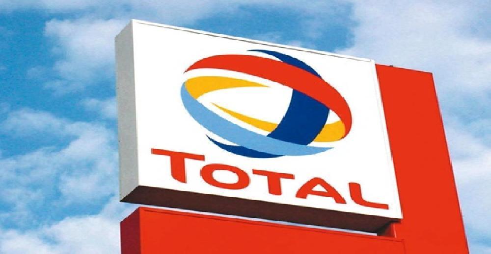 «توتال» تطلق لأول مرة في مصر وقود «اكسيليوم 95»
