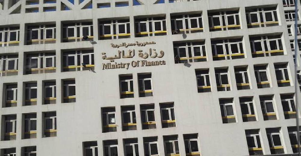 وزارة المالية تطرح أذون الخزانة بقيمة 15 مليار جنيه غدًا