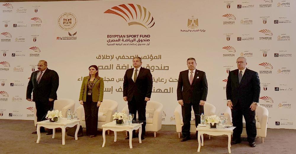 بنك مصر يطلق أول صندوق استثمار خيري لدعم نهضة الرياضة المصرية