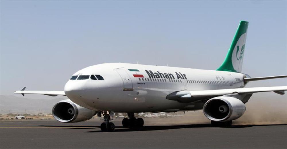 «الخارجية»: مصر تعرب عن تعازيها في ضحايا تحطم الطائرة الإيرانية